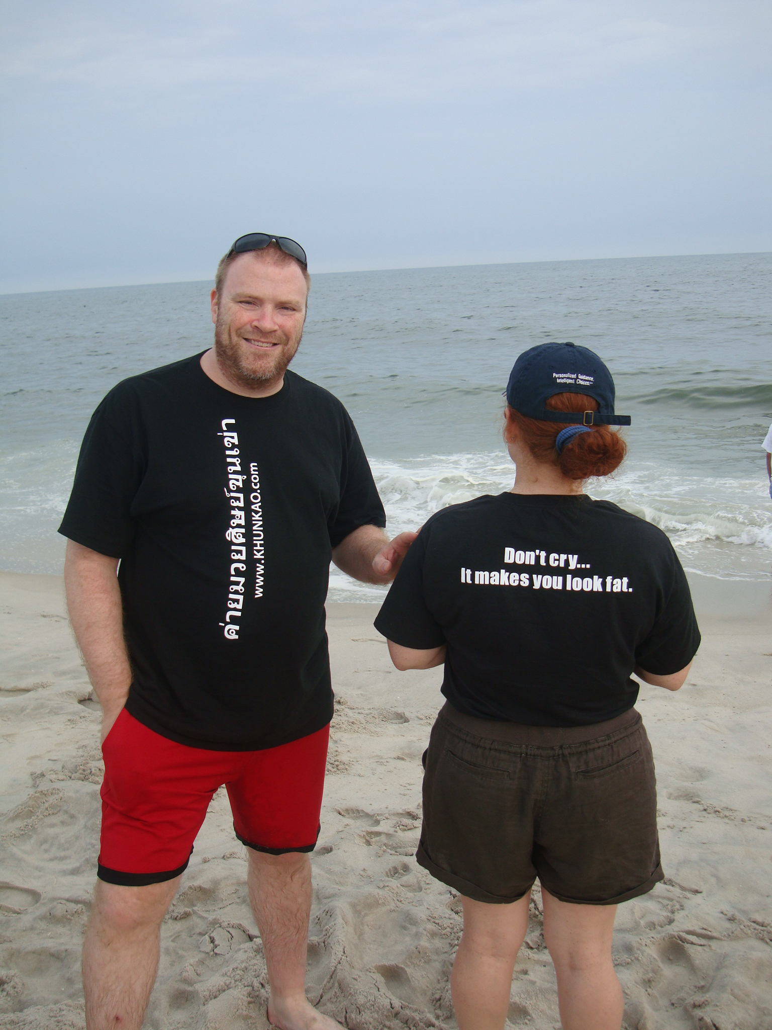 Custom t shirts for quot khun kao gym at jones beach in long