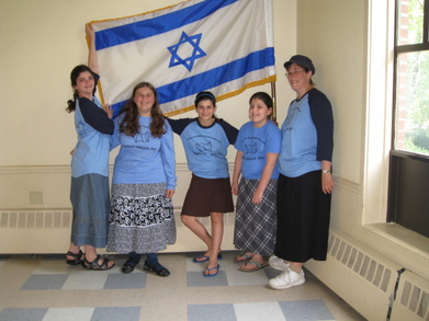 Yeshivat Hakayitz 2011 T-Shirt Photo