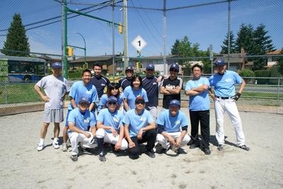 Blue Ocean Softball Team T-Shirt Photo