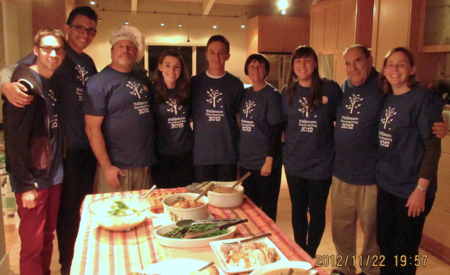 Thanksgiving With Family And Friends T-Shirt Photo