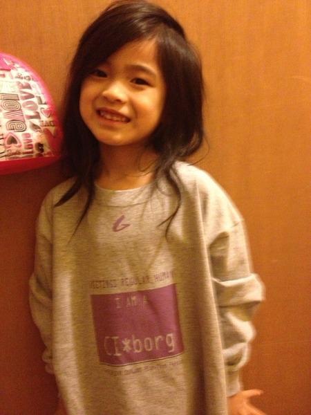 Grace's Ci*Borg Shirt T-Shirt Photo