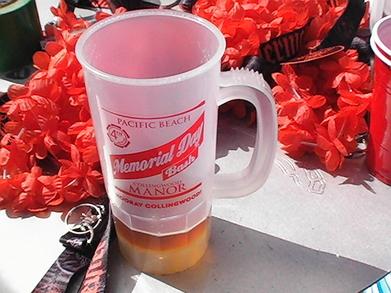 Memorial Day Bash Beer Mug T-Shirt Photo