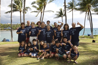 Hanging Loose In Hawaii T-Shirt Photo