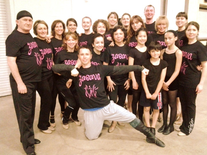 Zabava Dance Group T-Shirt Photo