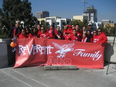 Aphio: Reverent Family T-Shirt Photo