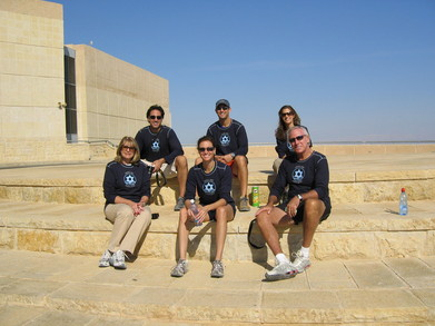 We Climbed Masada In Israel! T-Shirt Photo