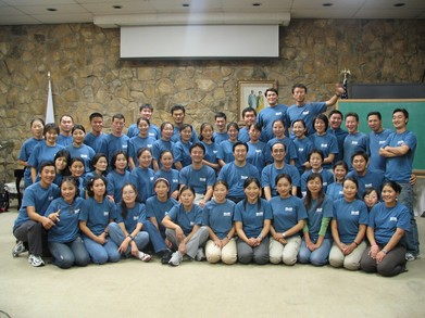 Missionary Group T-Shirt Photo
