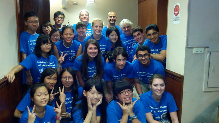 Charter School Of Wilmington Taiwan Exchange Program T-Shirt Photo