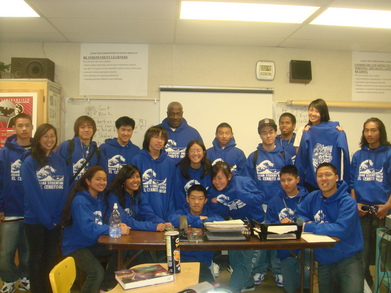 Asian Student Union Echs T-Shirt Photo