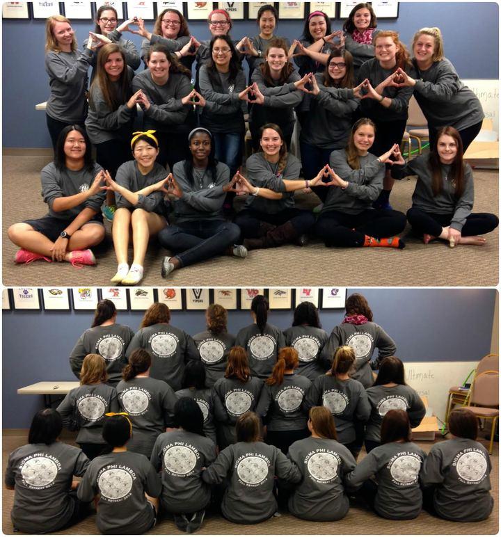 Sigma Phi Lambda Fall Retreat 2014 T-Shirt Photo