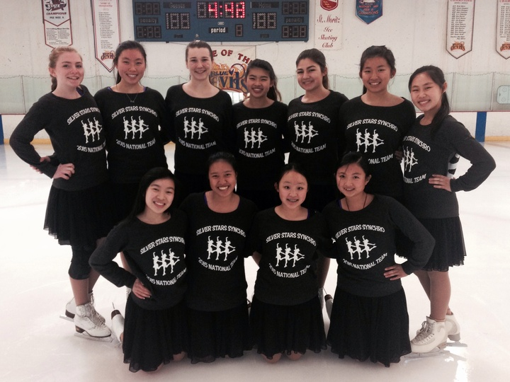 Silver Stars Synchronized Skating National Team T-Shirt Photo