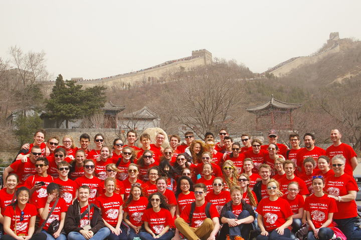 Minnetonka Symphonic Orchestra On The Great Wall Of China T-Shirt Photo