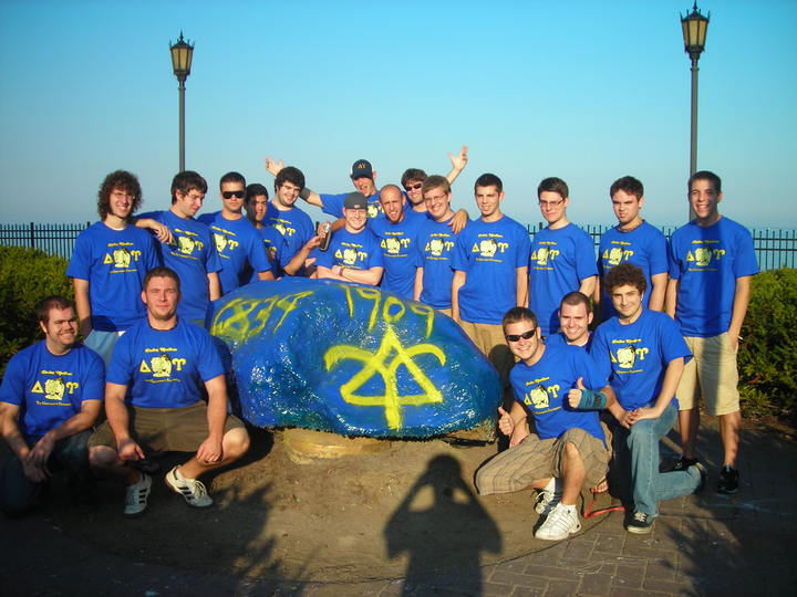 Delta Upsilon Rush T-Shirt Photo