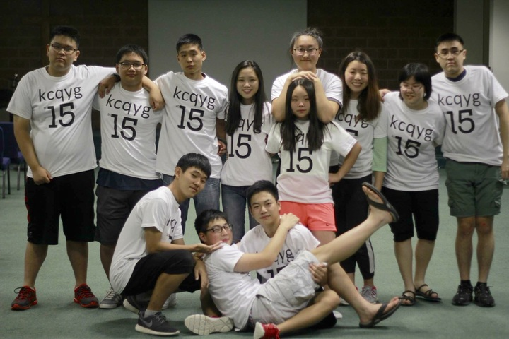 Kcqyg Guatemala 15 T-Shirt Photo