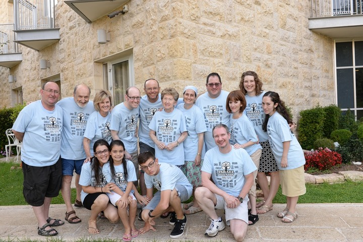 Israel Reunion 2015 T-Shirt Photo