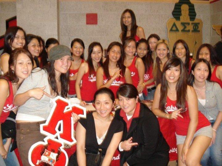 Kappa Phi Lambda's Delta Chapter At Our Greek Night! T-Shirt Photo