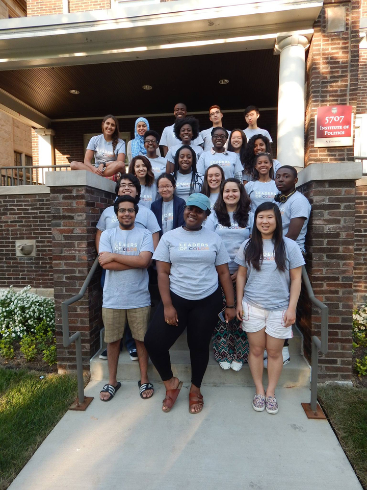 2016 Leaders Of Color Initiative Cohort T-Shirt Photo