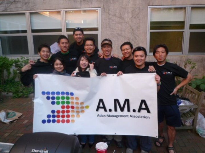 Kellogg Mba Asian Mgmt Association T-Shirt Photo