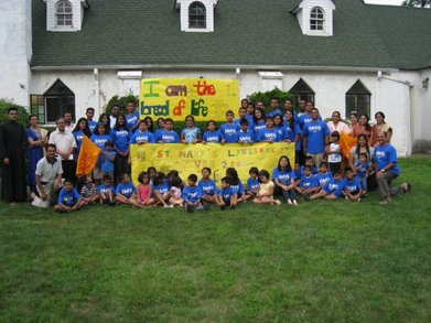 St. Mary's Lynbrook Vbs 2009 T-Shirt Photo