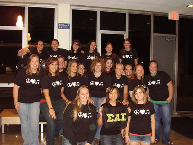 Fall Membership Recruitment 2009 T-Shirt Photo