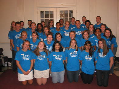 Delta Sigma Pi Recruitment Fall 2009 T-Shirt Photo
