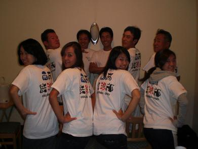Nishiko Tennis Club T-Shirt Photo
