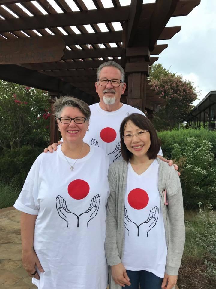 Lifting Up Japan T-Shirt Photo