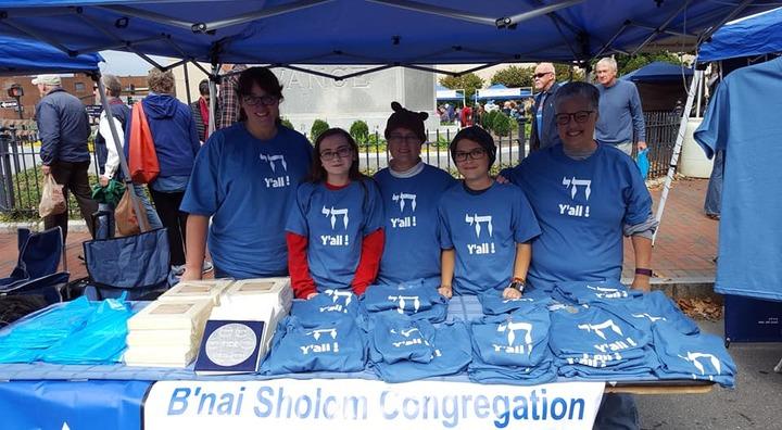 B'nai Sholom Congregation Booth T-Shirt Photo