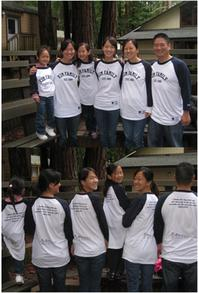 Kim Family Shirts T-Shirt Photo