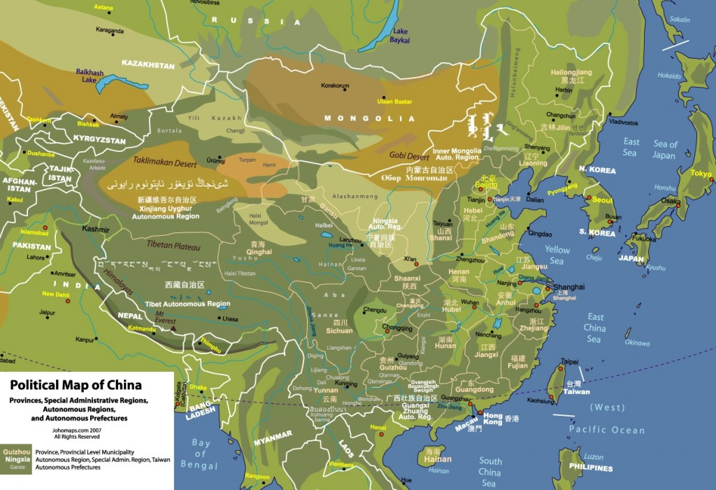 china-political-map-small-1024x700