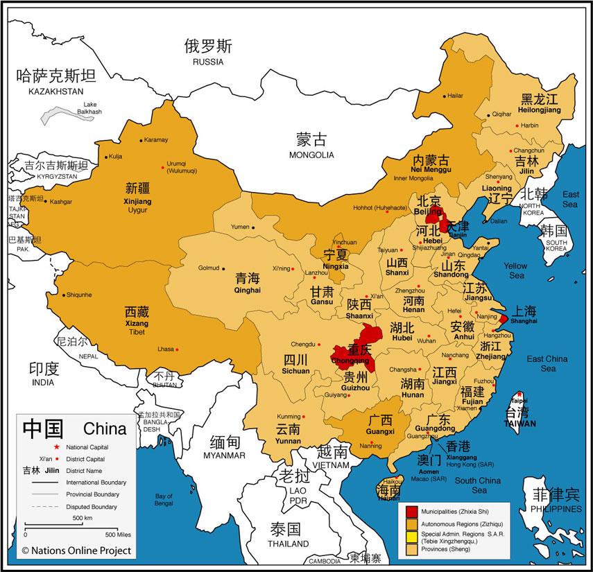 china-provinces-map-municipalities_autonomous_regions