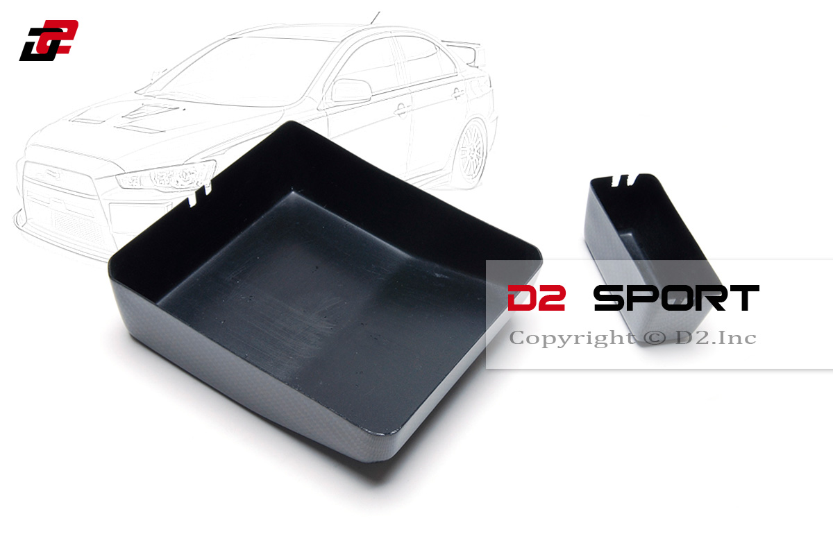 Carbon Fiber Engine Bay Fuse Box Covers 2 Pcs For Mitsubishi Evolution X Mr Faq