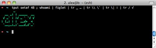 Unix pipe example