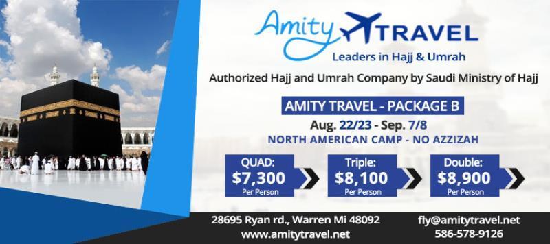 Amity Travel