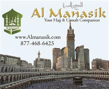 Almanasik Hajj and Umrah