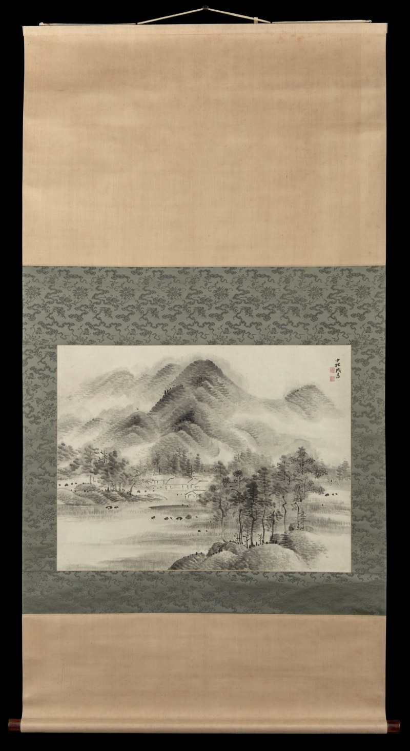 Landscape in the Manner of Mi Fu