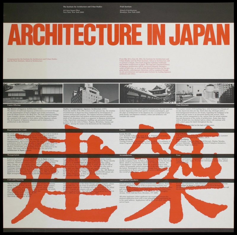 Institute for Architecture and Urban Studies: Architecture in Japan