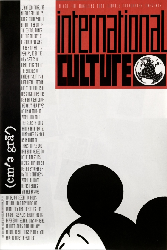 Emigre 6: International Culture
