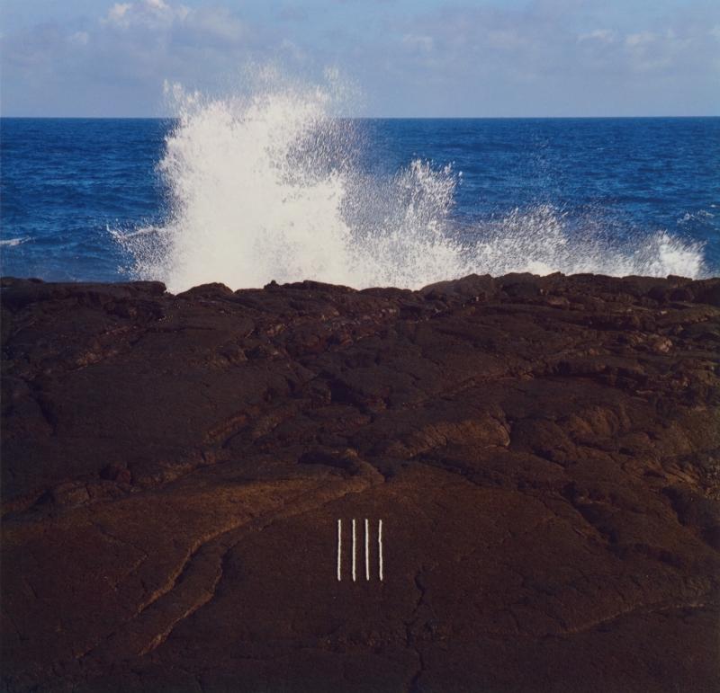 Wave Theory IV, Puna Coast, Hawaii