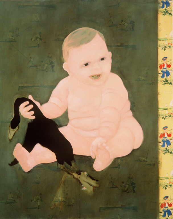 Prisspapers: Baby with Duck