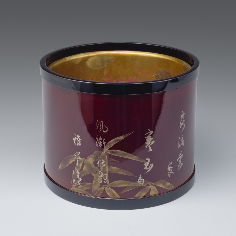 Brazier (Hibachi) with Poem and Bamboo