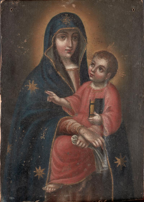 Virgin and Child (Salus Populi Romani, or icon of the Basilica of Santa Maria Maggiore)