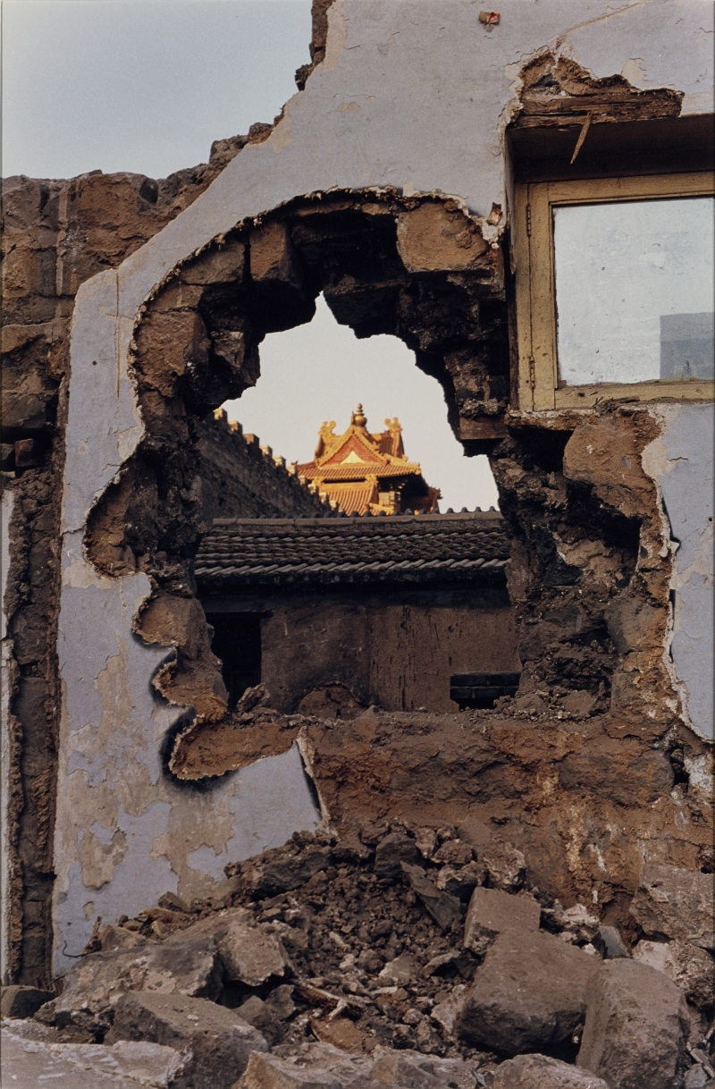 Demolition, Forbidden City