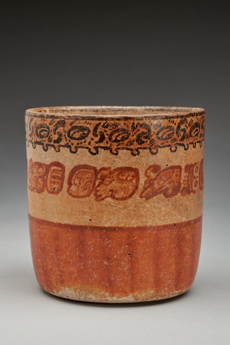 Effigy Drum Vessel with Hieroglyphic Inscription