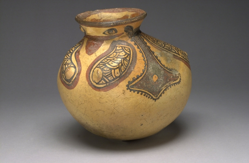 Shoe-shaped Jar with Bird Imagery