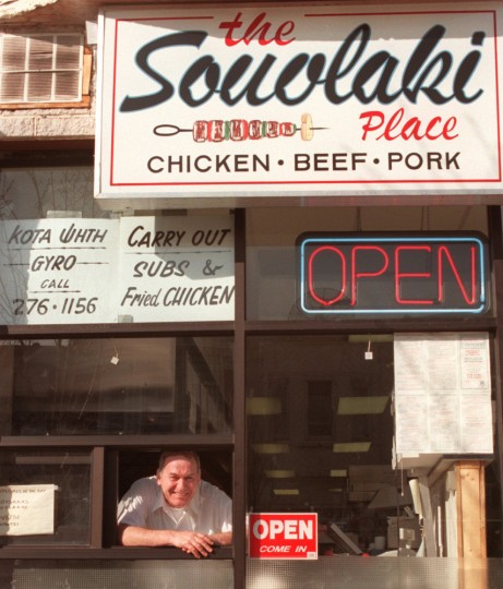 2/20/97: Odiseas Giftopoulos is the owner and operator of Souvlaki Restaurant. The restaurant specializes in Greek and Italian cuisine. (Hillery Smith/Baltimore Sun)