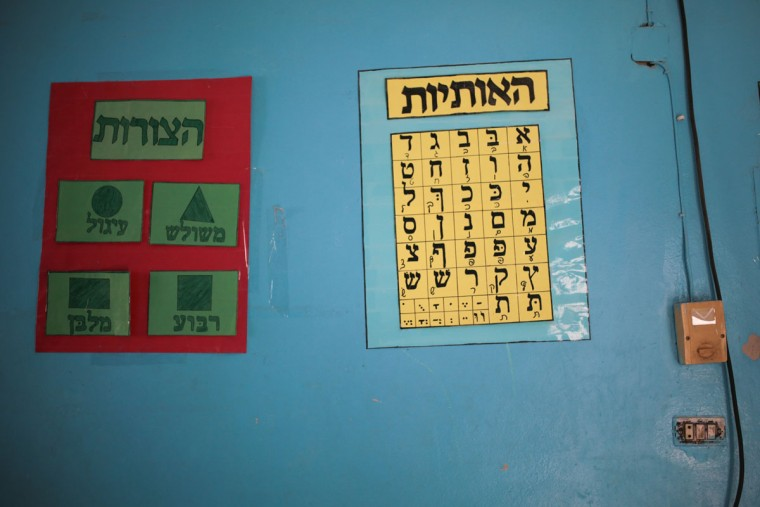 Hebrew educational material is viewed inside a class at a Talmudic school at Hara Kbira, the main Jewish neighborhood on the Island of Djerba, southern Tunisia. When school lets out, the streets around the ancient synagogue on this Tunisian island fill with rambunctious boys wearing Jewish kippahs and girls in long skirts, shouting to each other in Hebrew, Arabic and French.(AP Photo/Mosa'ab Elshamy)