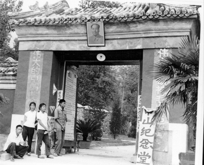 In this file photo taken Aug. 27, 1966, youthful members of the radical Red Guard movement stand at the entrance of a Buddhist temple near Beijing adorned with a portrait of their hero, Communist Party leader Mao Zedong. During the start of the violent Cultural Revolution, religious institutions and aspects of traditional Chinese culture were relentlessly attacked. Monday, May 16, 2016 marks the 50th anniversary of a May 16, 1966 party meeting that spearheaded the 10-year Cultural Revolution, a violent and frequently chaotic attempt by Mao to reassert his power and revive his party's egalitarian ideals. (AP Photo, File)