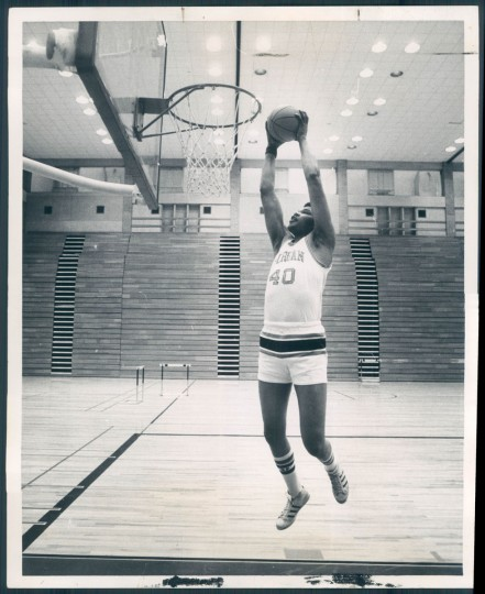 Morgan's Marvin Webster takes a practice shot, 1974.