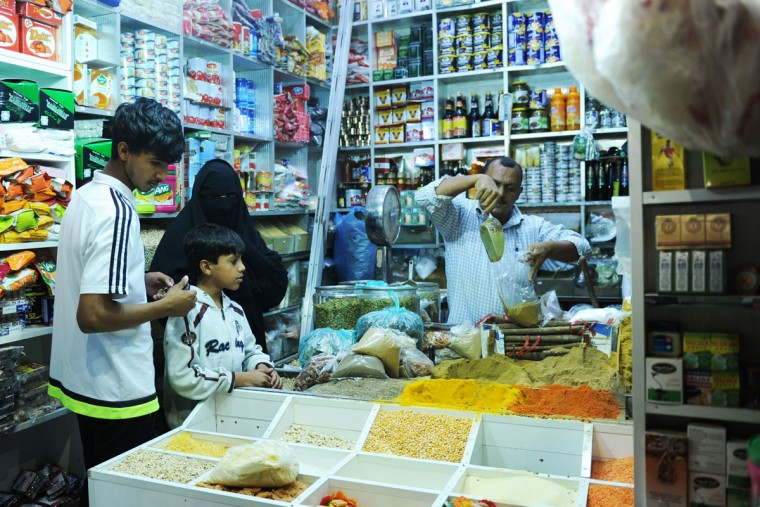 Saudis shop for spices at a market in the city of Jeddah on June 3, 2016, as the faithful prepare for the start of the holy fasting month of Ramadan. More than 1.5 billion Muslims around the world will start to celebrate Ramadan the first week of June, during which observant Muslims fast from dusk to dawn. / (AFP Photo/Stringerstringer/afp/getty Images )
